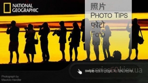 NG PhotoTips