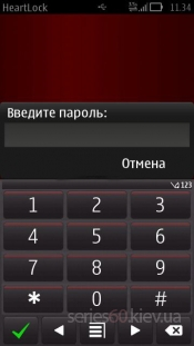 Heart Lock v1.5