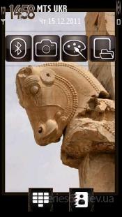 Persepolis by Neda25