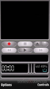 Alon Mp3 dictaphone v2.99.5