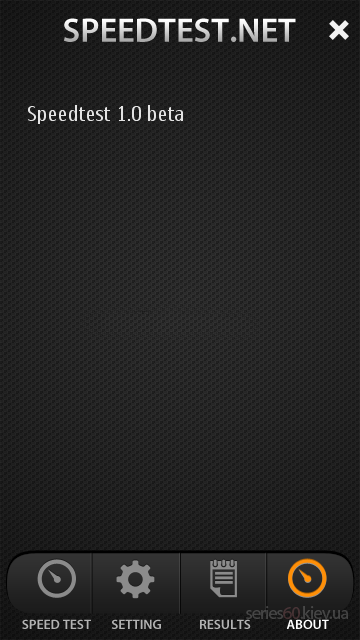 Yandex на телефон 5230