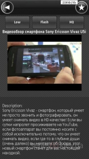 Pocket YouTube v1.0