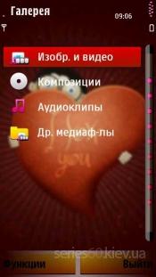 love u by nadia24