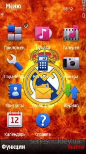 Fire Real Madrid