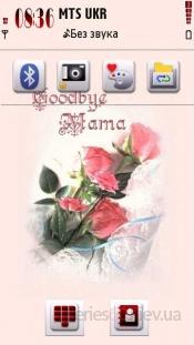 Goodbye Mama by ThaBull