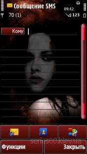 Twilight saga red by Sagar