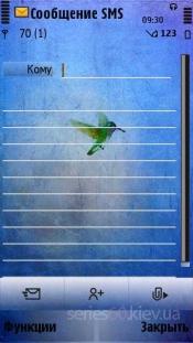 Bird by Mashhellboy