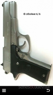 Pistolet v0.2.0