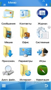 Windows 7 Clean by simograndi