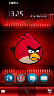 Angry birds by Abhijeetsvr