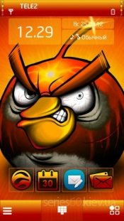 Angry bird by SupeR_Star