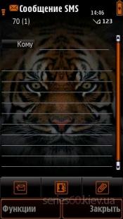 Tiger by Baccara