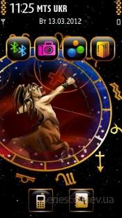 Sagittarius (стрелец) by Protsenko