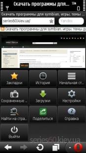 Opera Mini Next v.7.00.29482