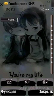You are my life by Nadia24