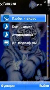 Cute tiger by Nadia24