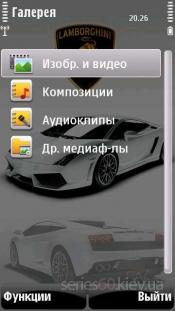 Lamborghini by Nadia24