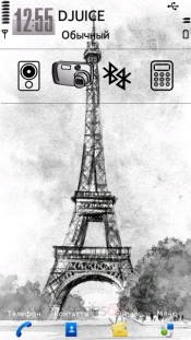 Sketchy Eiffel Tower By Daniel