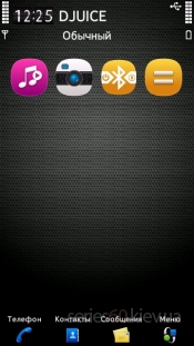 HTC Black by Yans