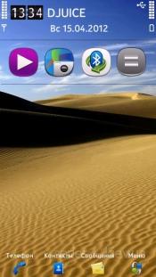 Desert HD by yans