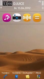 Desert II by Yans