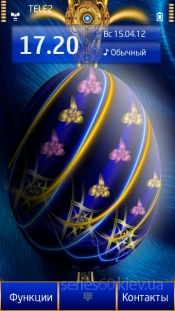 Easter faberge by Soumya