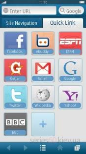 QQ Browser v.2.7.0.022