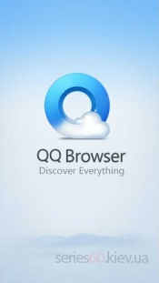 QQ Browser v.2.7.0.022
