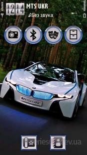 BMW by Galina53
