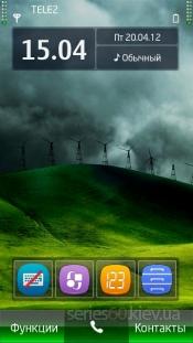 Wind by Kallol