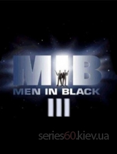 Men in black 3 RU