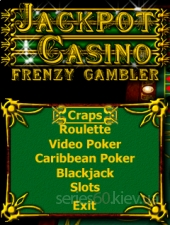 Джекпот Казино 2 (Jackpot Casino 2: Frenzy Gambler)
