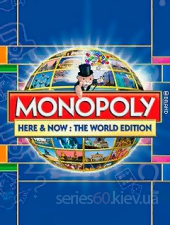 Monopoly Here and Now World Edition(Symbian 9.x)