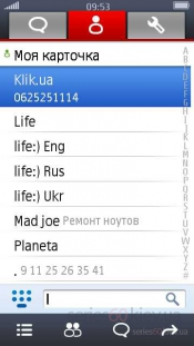 Address Book v 1.2.5