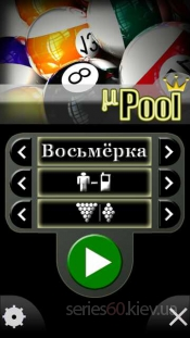 MicroPool 5.09 rus