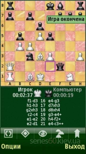 Chess pro v 5.00 rus