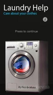 Laundry help v1.0.1