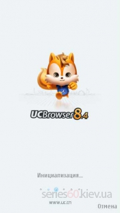 UCWeb browser v 8.4.0.159 official