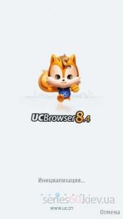 UCWeb browser v 8.4.0.159 official