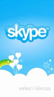 Skype v.2.00(6)