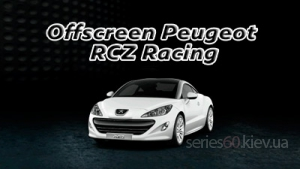 Offscreen Peugeot RCZ Racing