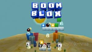 Boom Blox v0.0.79