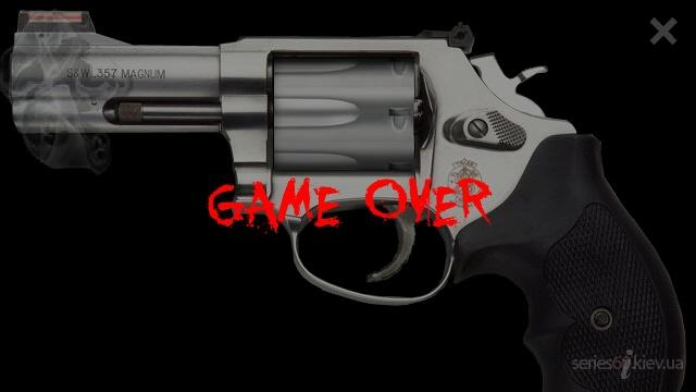 Револьвер рулетка н нокиа5230 казино у ксюши