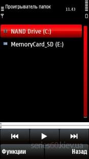 FolderPlay v1.11