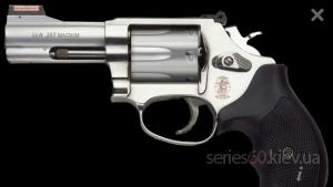 Revolver pro v 1.0