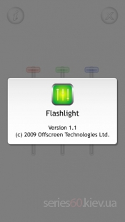 Flashlight v1.1