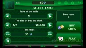 Poker: Texas Hold'em Online