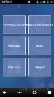 FaceTube 1.2