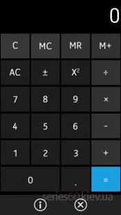 MetroCalculator 1.0.1