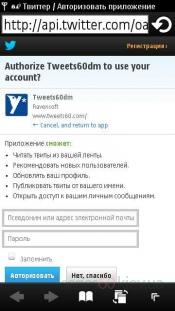 Tweets60 1.52.2 Lite